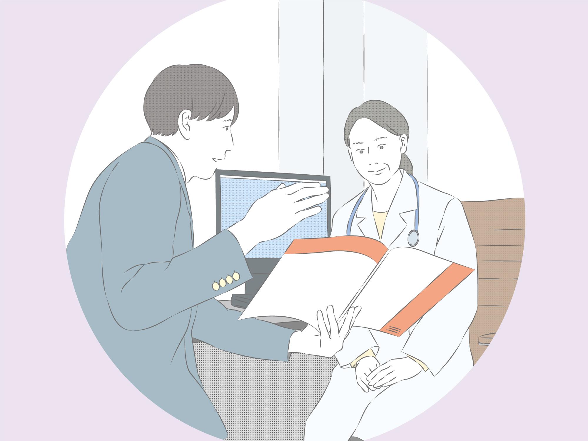 30分でマスターする「医療用医薬品の販売情報提供活動に関するガイドライン」